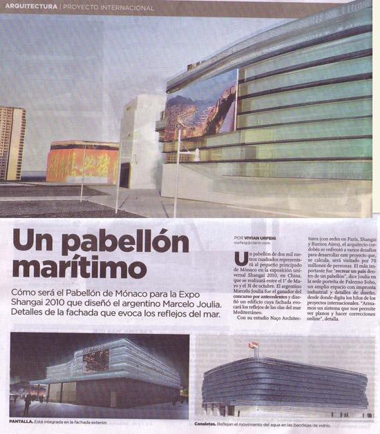 encender comunicaci n naco architectures elige argentina para expandirse a latinoam rica. Black Bedroom Furniture Sets. Home Design Ideas