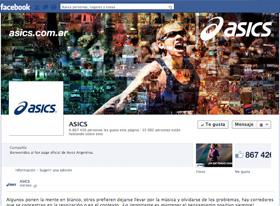 Exitosa campaña en Facebook